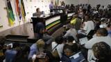 Президентът на ЮАР Зума трябва да подаде оставка, решиха управляващите