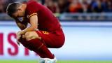 Асоциацията на италианските футболисти е твърдо против намаляването на техните заплати