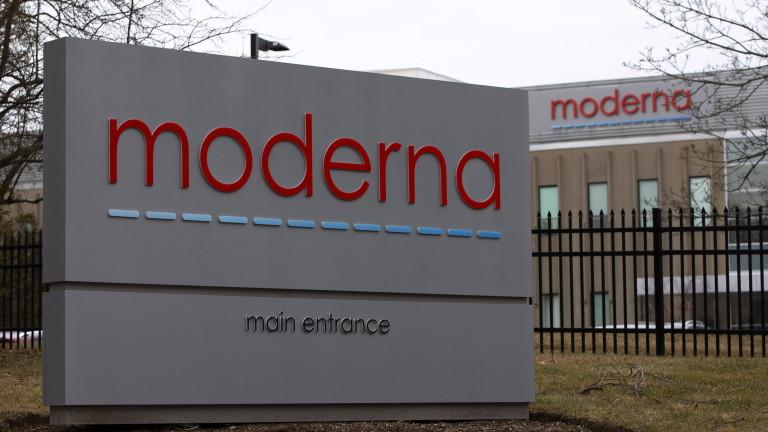 ЕС сключи шеста сделка за потенциална ваксина с американското дружество Moderna