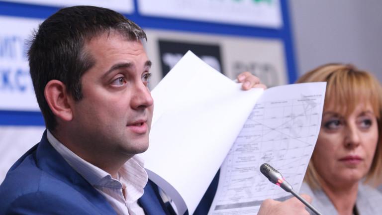 Димитър Делчев: Нито коалиция с БСП, нито флиртове с ДПС