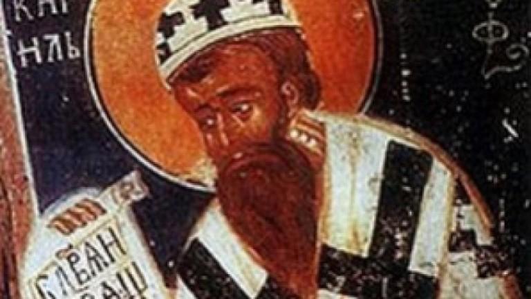 14 февруари - Успение на св. Кирил Славянобългарски
