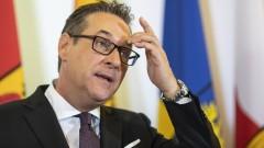 """Австрия на избори заради скандала """"Щрахе"""" – поуките за Европа"""