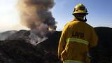 Още 1,5 млн. души в Калифорния остават без ток заради пожарите