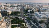 Румънци излязоха на шествие с искане за обединение с Молдова