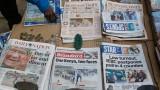 34% гласували на кръвопролитния президентски вот в Кения
