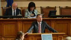 Депутатите се поскараха по промените в Закона за енергетиката