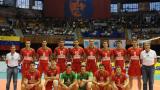 България почна със загуба в Световната лига