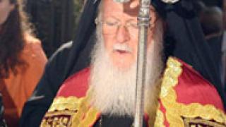 Вселенският патриарх се застъпи за членство на Турция в ЕС