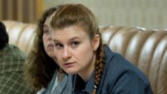 САЩ осъди руския агент Бутина на 18 месеца затвор