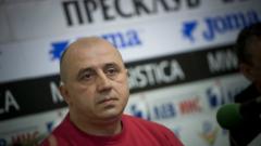 От КВК Габрово искат в Шампионската лига