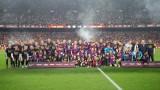 Барса гони трофей №11 в Испания за последните пет сезона