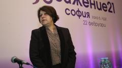 Като ездач с един крак вижда реформаторите от ДСБ Татяна Дончева