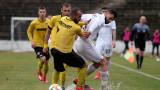 Ботев (Пловдив) - Славия 0:1, гол на Димитров