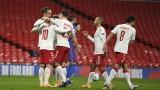 """Дания поднесе изненадата на вечерта и си тръгна като победител от """"Уембли"""""""