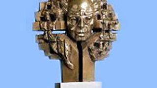 """Наградата """"Джон Атанасов"""" се връчва днес"""