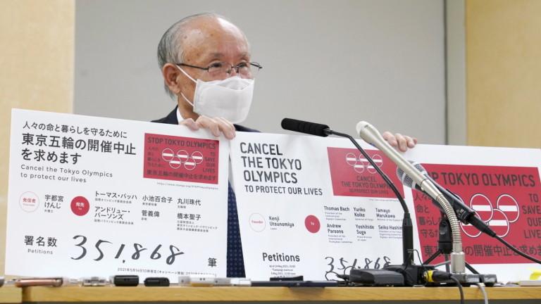 Петиция за отмяна на Олимпийските игри в Токио с повече