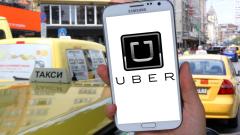 Uber си тръгва от Унгария