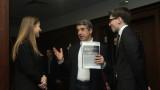 България 2030-дебат, зададен от Плевнелиев и безинтересен за Радев
