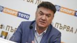 БФС поздрави Борислав Михайлов