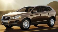 Волво пускат компактния SUV XC60