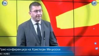 Опозицията: Референдумът е поражение за Заев