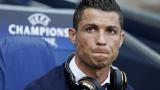 Роналдо плаща €6 млн. на данъчните
