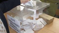 Изборният ден приключи спокойно, обяви МВР