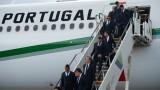 Португалските национали вече са в Русия