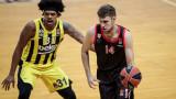 Силен Везенков не стигна на Олимпиакос за победа в Истанбул