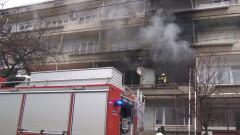 Евакуираха жители на блок в Разлог заради пожар