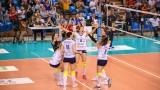 Петя Баракова и Ева Янева спечелиха бронзовите медали в Полша