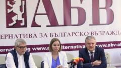 С оптимизъм да интерпретираме комунизма, иска АБВ