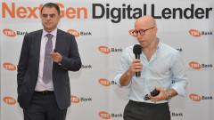 TBI Bank със сериозен ръст на активите и дигитална стратегия за още по-бърз растеж