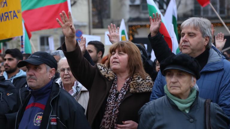 Снимка: Пловдивски фирми на протест заради по-скъпия ток