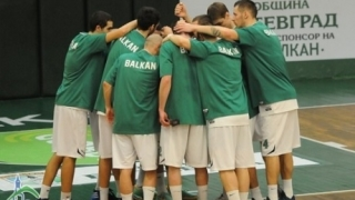 Трета поредна победа за Балкан в Балканската лига