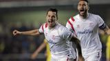 Валенсия и Севиля вкараха 6 гола за Купата на краля