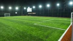 ДЮШ на Левски приключи 2016 с купон