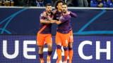 Манчестър Сити спечели гостуването си на Хофенхайм с 2:1 в Шампионската лига