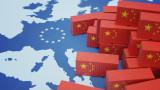 ЕС и Китай на крачка от споразумение за инвестиции