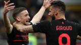 Милан надви Торино и оглави класирането в Серия А