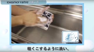 Японска компания създаде смартфон, който може да бъде измит (ВИДЕО)