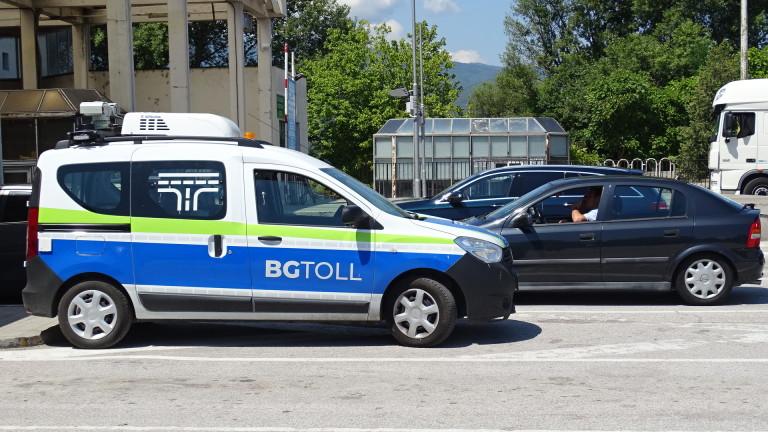 АПИ вписа две фирми като доставчици на GPS данни за тол такси
