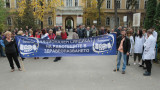 """Лекарите от """"Александровска"""" на протест - предвидените пари за ремонт не стигат"""