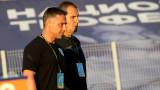 Димитър Димитров: Иска ми се да се преборим за челните места и да играем в Лига Европа