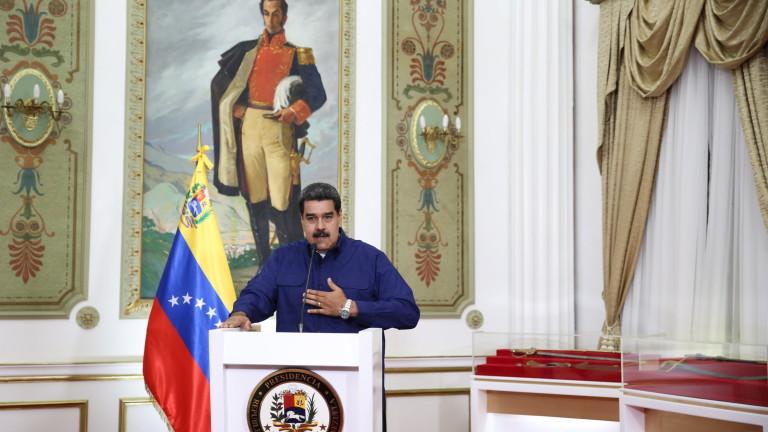 Венецуела даде 72 часа на дипломатите на САЩ да напуснат страната