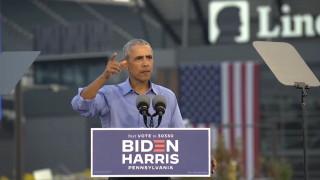 Обама: На 15 години плащах повече данъци от президента Тръмп