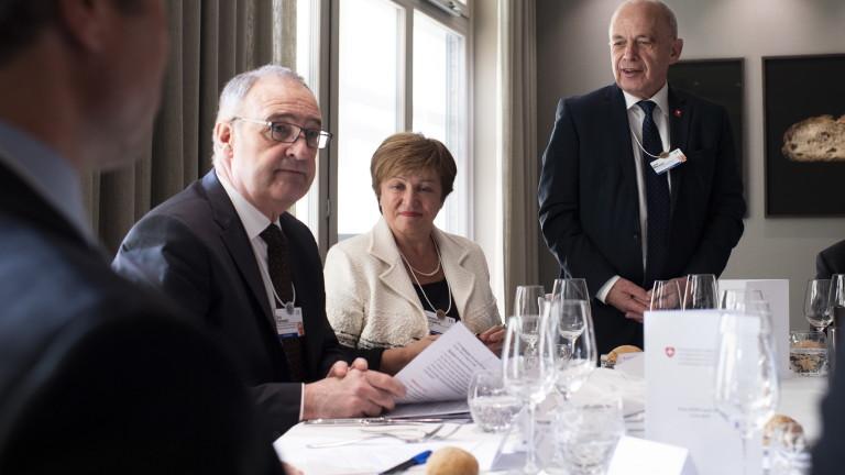 Изпълняващият длъжността президент на Световната банка Кристалина Георгиева взе участие