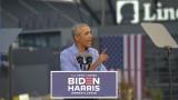 Барак Обама показа как е гласувал по пощата за Джо Байдън