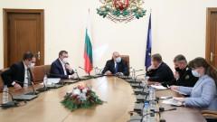 Борисов събра министри в събота, за да отчетат успехите с новата година