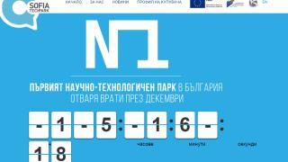 """Сайтът на """"София тех парк"""" олицетворява държавата"""